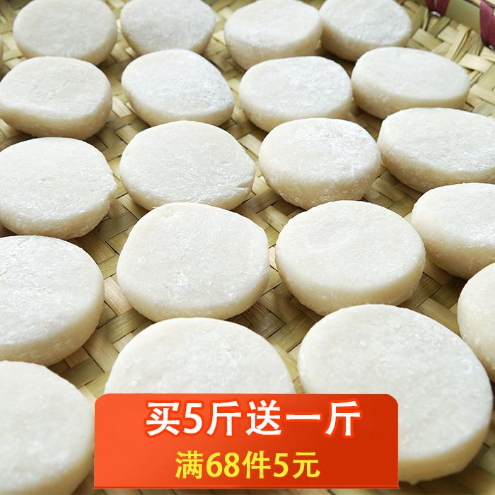 贵州特产糍粑糯米粑纯手工糯米糍粑原味农家自制年糕糯米糕点小吃
