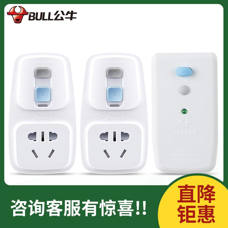 公牛漏电保护器插头10A/16A家用热水器空调大功率接线防漏电插头