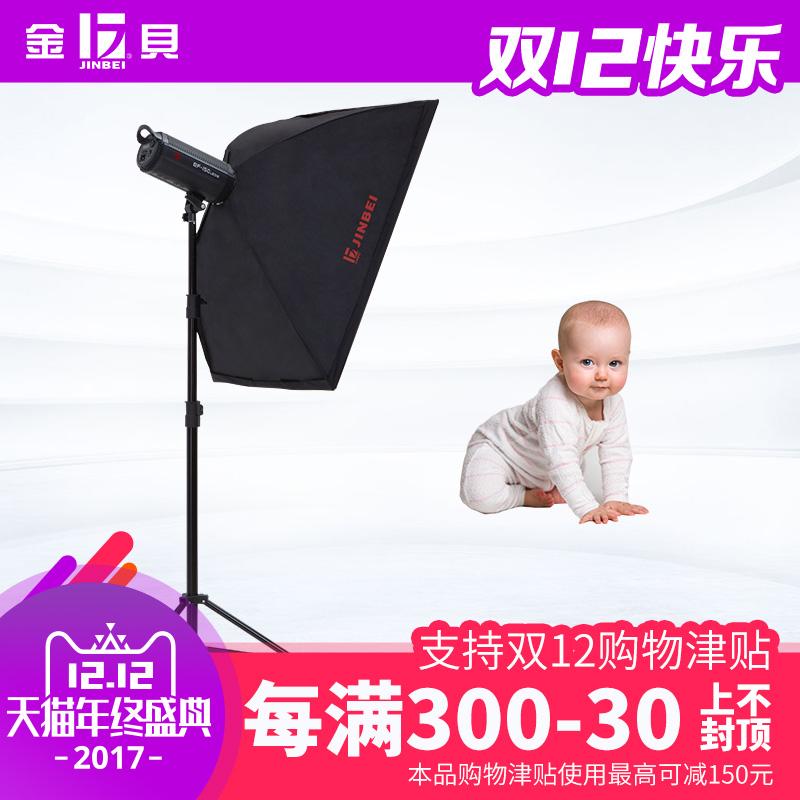 金贝EF150LED摄影灯单灯套装补光灯影室灯主播人像灯儿童太阳灯