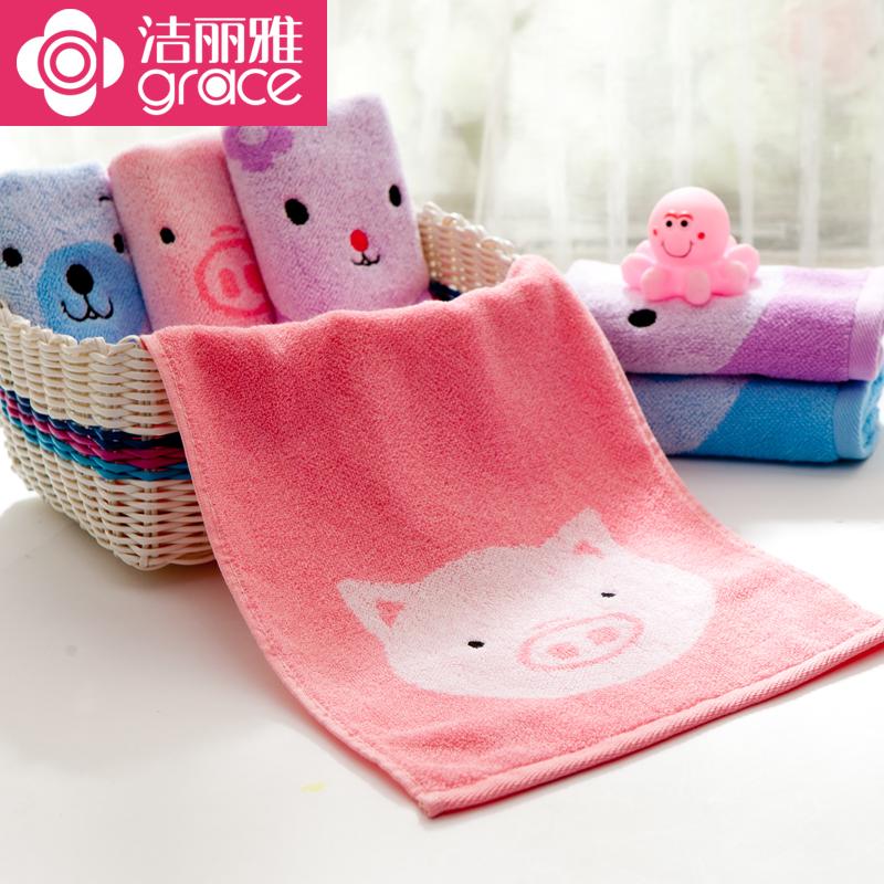 洁丽雅小毛巾 纯棉卡通可爱儿童毛巾全棉吸水洗脸童巾小面巾 单条