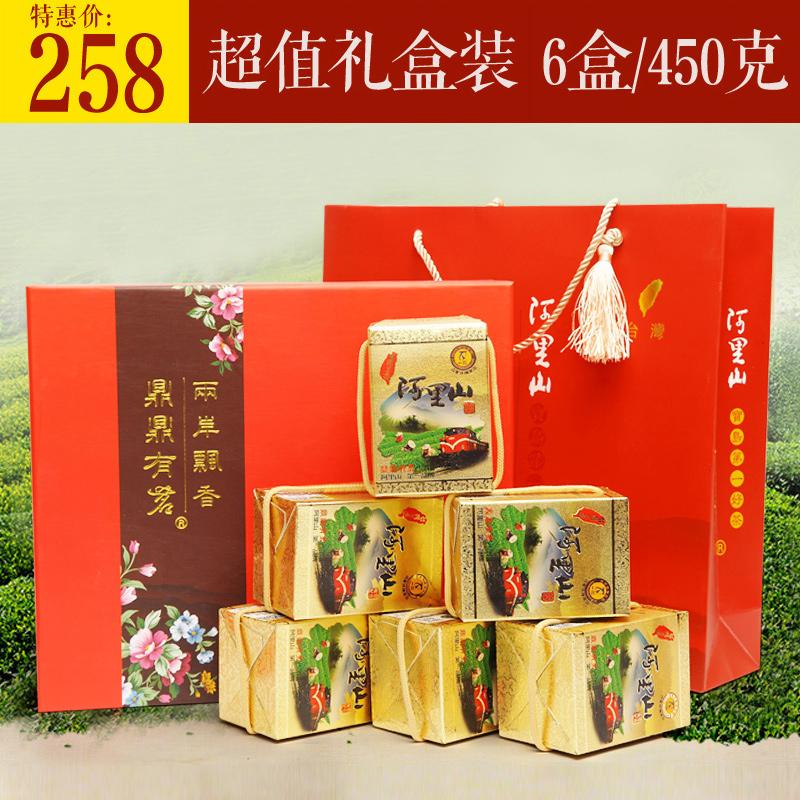 台湾高山茶 鼎鼎有茗阿里山迎宾乌龙茶450克新春礼盒装 有名茶叶
