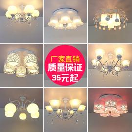 吸顶灯卧室房间的灯具LED简约现代温馨家用客厅灯铁艺磨砂餐厅灯