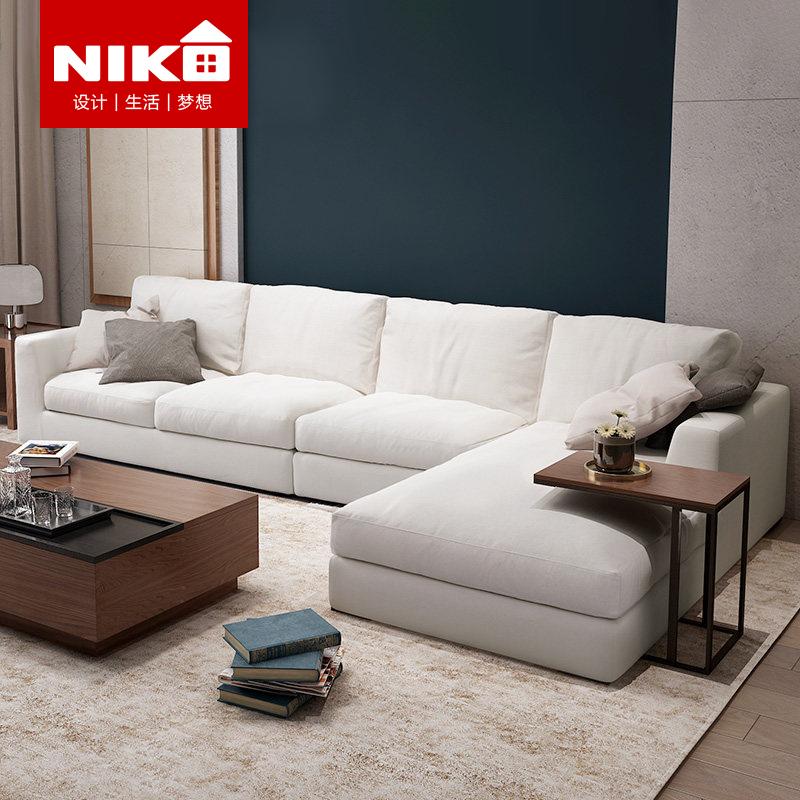 北欧转角羽绒布艺沙发组合可拆洗简约现代客厅大小户型乳胶沙发S-