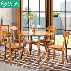 Dining room solid black wood dining table dining chair Chinese combination living room round table dining table residential wedding room furniture