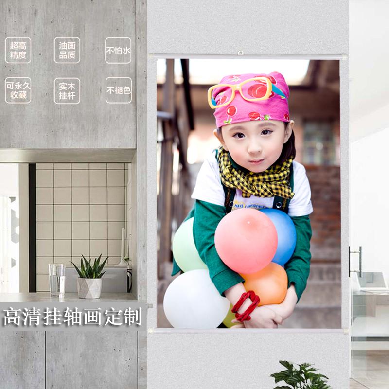 定做绢丝油画布海报制作展会宣传宝宝结婚照片打印刷动漫挂画定制
