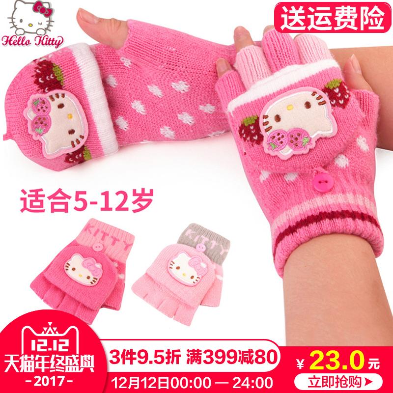 凯蒂猫儿童手套秋冬季保暖女童半指露指五指两用5-12岁宝宝手套
