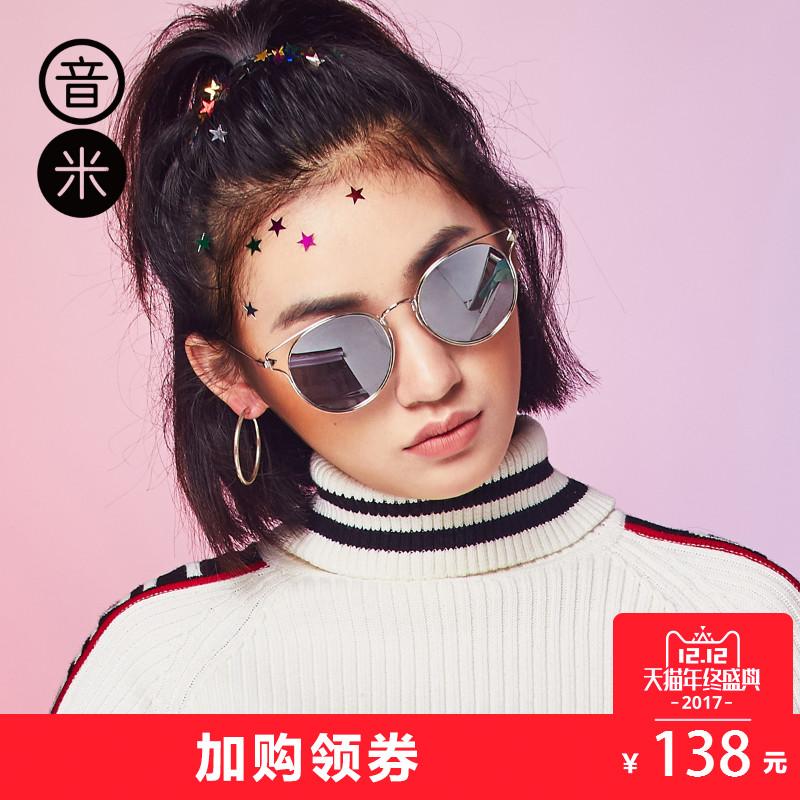 音米墨镜女2017新款偏光太阳镜女圆脸驾驶镜配近视墨镜明星同款