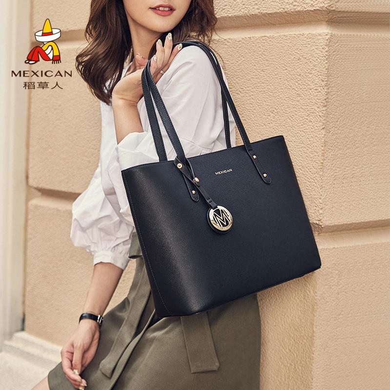 稻草人女包2020新款单肩包大容量女手提包大包时尚女士包包托特包