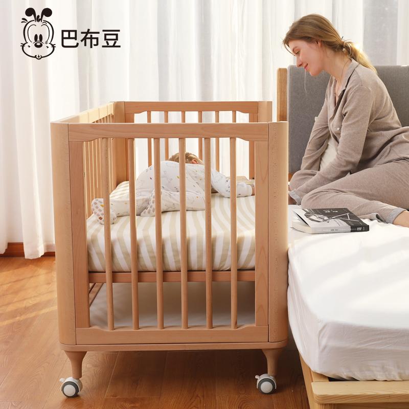巴布豆婴儿床实木无漆宝宝bb床多功能儿童新生儿拼接大床