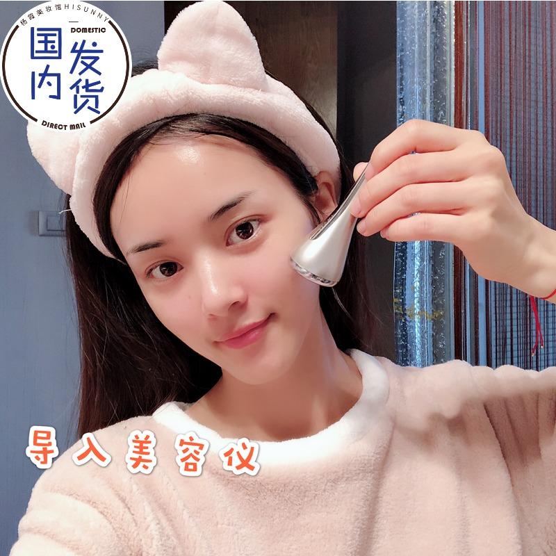 杨霞美妆馆 阿美妮磁力导入仪微电流美容仪护肤眼部面部按摩仪器