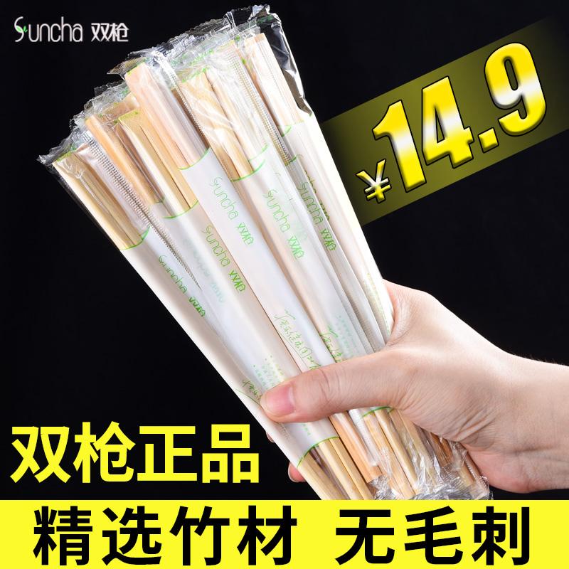 双枪一次性筷子家用饭店专用便宜卫生方便竹筷子商用高档外卖快餐