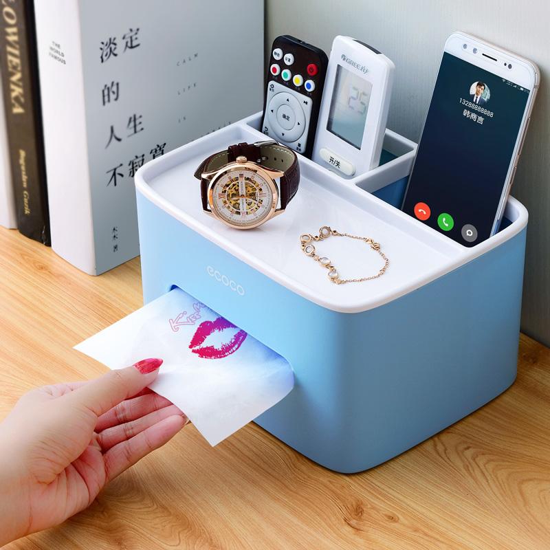 纸巾盒抽纸盒家用客厅餐厅茶几简约可爱遥控器收纳多功能创意家居
