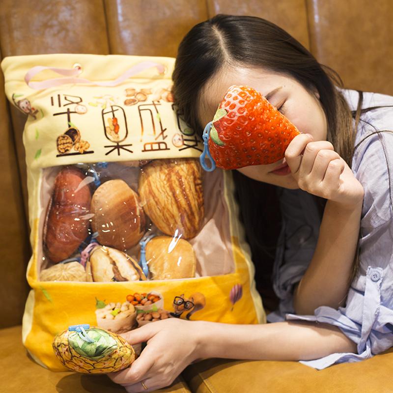 韩国可爱一大袋小公仔毛绒玩具萌创意网红零食抱枕ins日本玩偶
