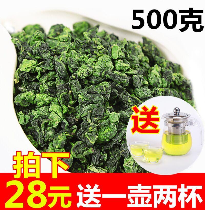 2017新茶秋茶铁观音浓香型 725正品福建乌龙茶叶新茶散装500g