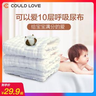 尿布纯棉新生婴儿100%全棉纱布可洗尿布宝宝四季介子布透气尿片