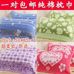 特价枕巾一对纯棉加厚大纱布全棉