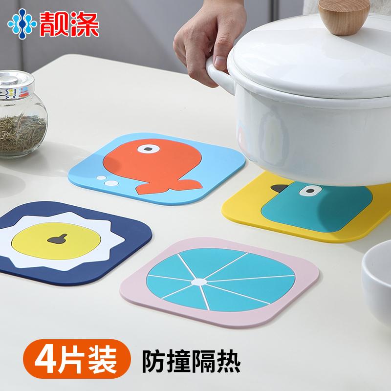 卡通隔热垫餐桌垫防烫锅垫家用碗垫子硅胶茶杯垫杯垫餐垫防水防油