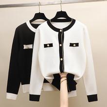 秋装女新式2021圆领开衫针织衫女拼mi15(小)香式ei衣外套披肩