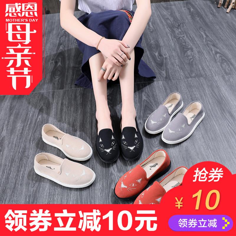 老北京布鞋女鞋春季透气千层底布鞋刺绣休闲民族风绣花鞋671049