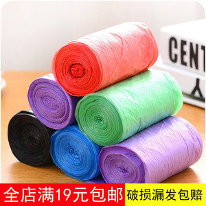 Household garbage bags for students, classrooms, dormitories for household use, household daily necessities, wholesale garbage bags