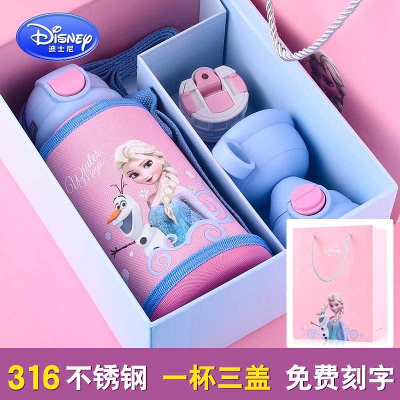 迪士尼冰雪爱莎儿童保温杯带吸管两用便携防摔水壶幼儿园宝宝水杯