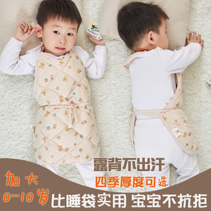 Baby bellyband baby belly protection fall and winter quilted warmth increase cotton children 0-8 years old umbilical cord anti-kick