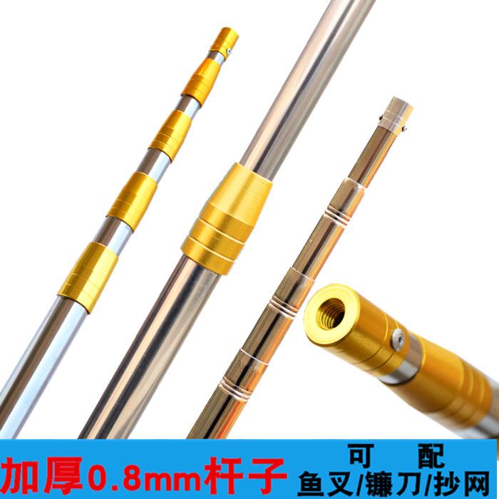 不锈钢杆网3米抄网竿鱼叉杆8mm5米伸缩加长多功能4节网杆伸缩杆