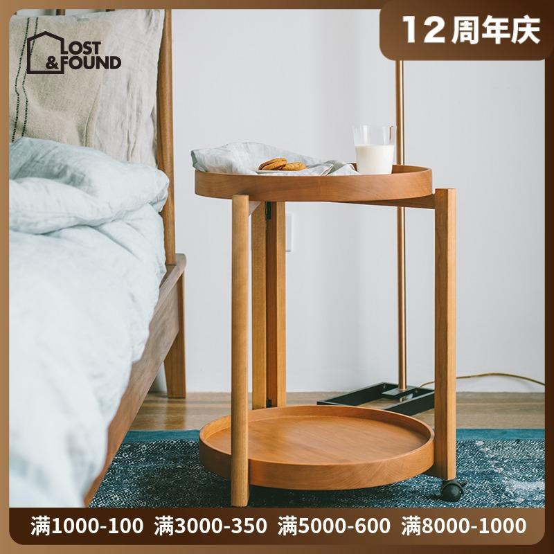 失物招领 随心边几 北欧现代简约风实木沙发边桌小圆桌茶几置物架