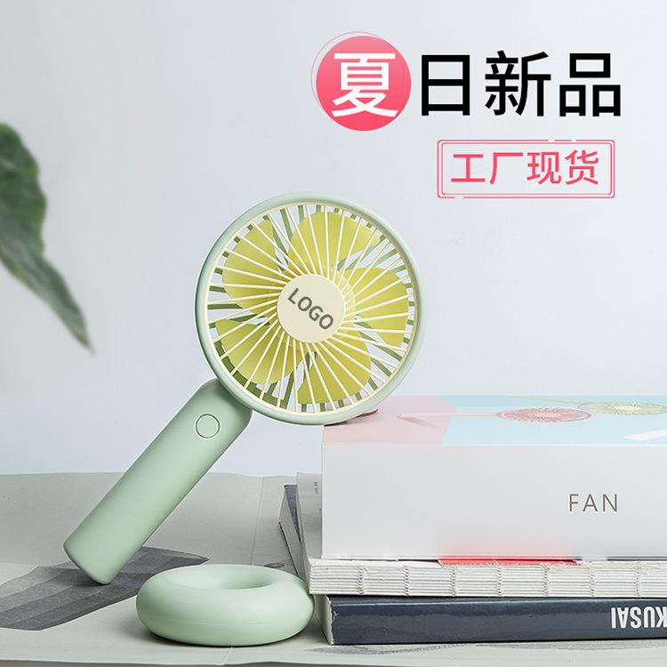 创意USB风扇户外手持小风扇迷你手持宿舍办公桌面电风扇礼品