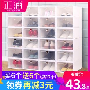 加厚鞋盒收纳盒透明抽屉式鞋子塑料鞋箱鞋柜鞋收纳盒子简易鞋架图片