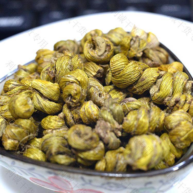 安徽霍山铁皮紫皮石斛枫斗250g包邮石霍枫斗金霍斛煲汤干货