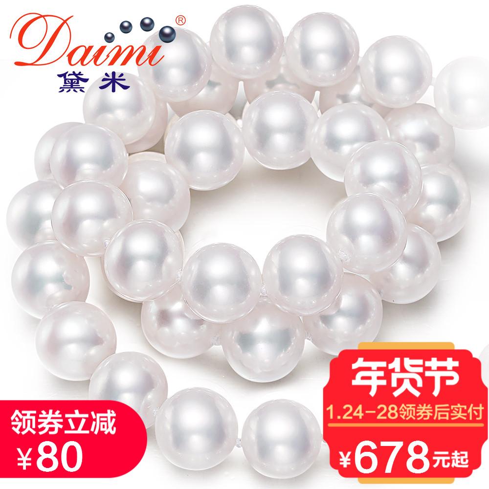 黛米珠宝 媲美 9-10mm强光正圆白色淡水珍珠项链正品女送妈妈