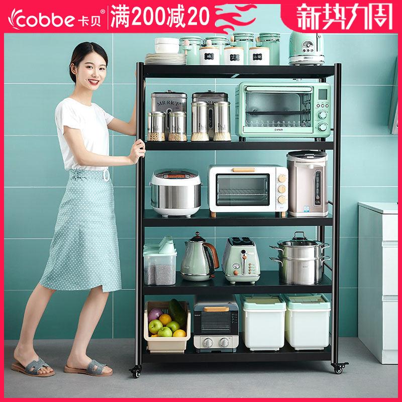 黑色厨房置物架落地式多层三层3层4层收纳柜微波炉架家用烤箱架子