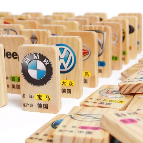 儿童早教益智力玩具100片多米诺骨牌积木汽车标志交通认知大全号