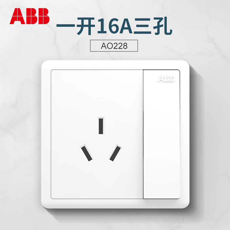 ABB开关插座 远致明净白系列 一开16A三孔带开关空调插座AO228