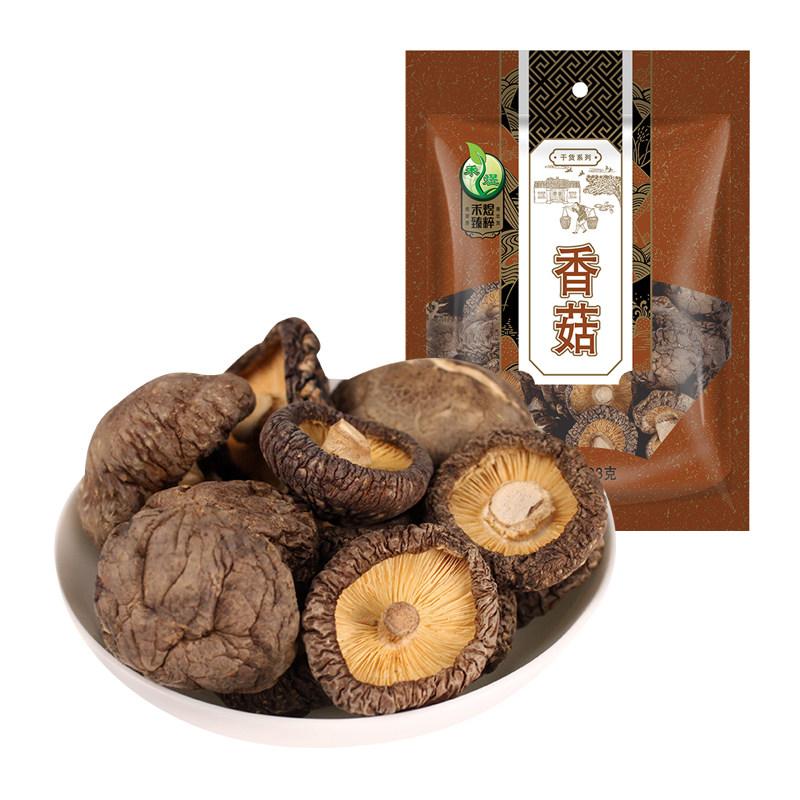 禾煜香菇93g古田干货去根肉厚家用农家菇类团购福利礼盒新款包装