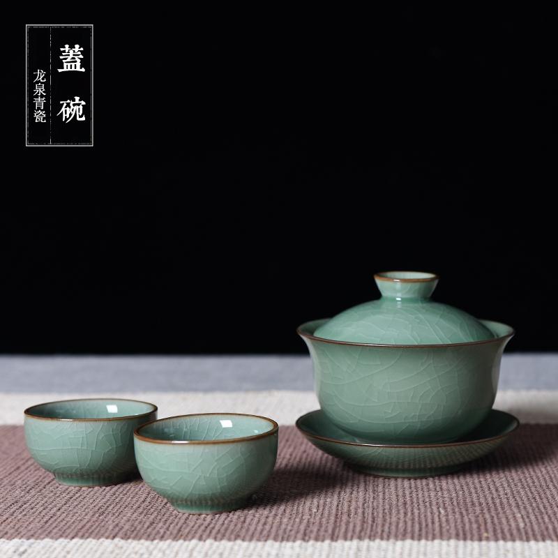 龙泉青瓷盖碗茶杯大号哥窑冰裂手工陶瓷三才碗敬茶泡茶碗功夫茶具