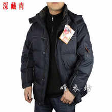 中老年连帽羽绒服男士短款冬季xb11年爸爸-w老年的父亲外套