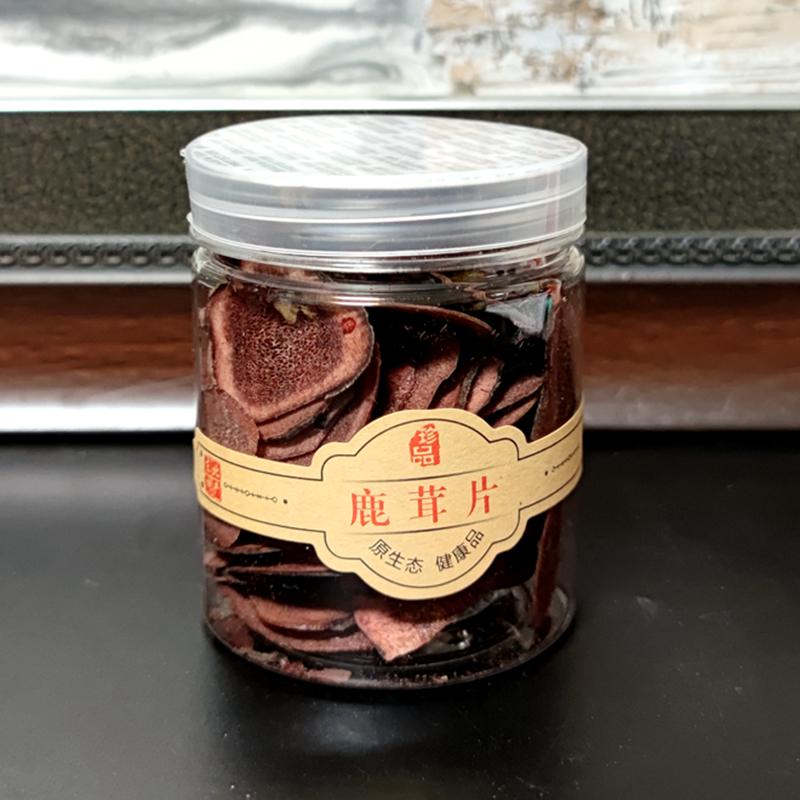 吉林鹿茸片血片50克送100克保鲜人参 泡酒煲汤滋补鲜整枝切 包邮