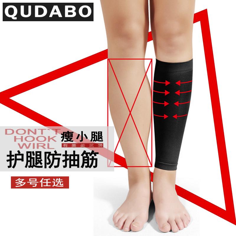 专业二级高压力塑形显瘦美腿护小腿弹力袜护士睡眠孕妇袜套大码