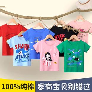 夏装儿童短袖t恤男童女童纯棉半袖打底衫宝宝中大童小孩洋气童装