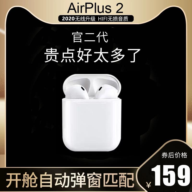 适用于airpods2代二代无线蓝牙耳机无线充电盒RED BAT airpeds2