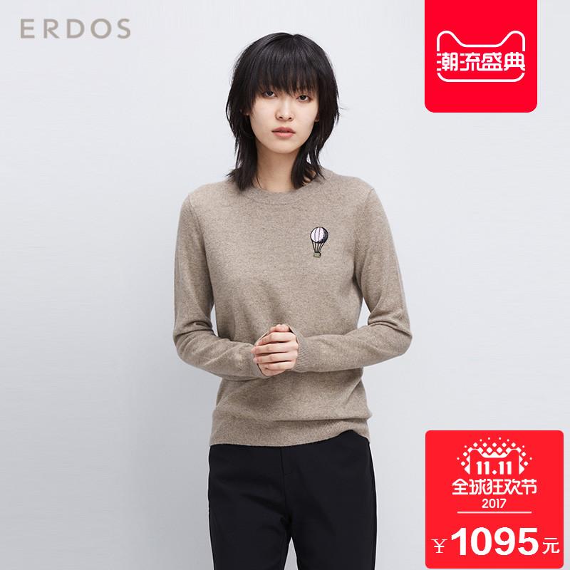 【潮流盛典同款】ERDOS/鄂尔多斯灵动限量款圆领女套衫E276A0187