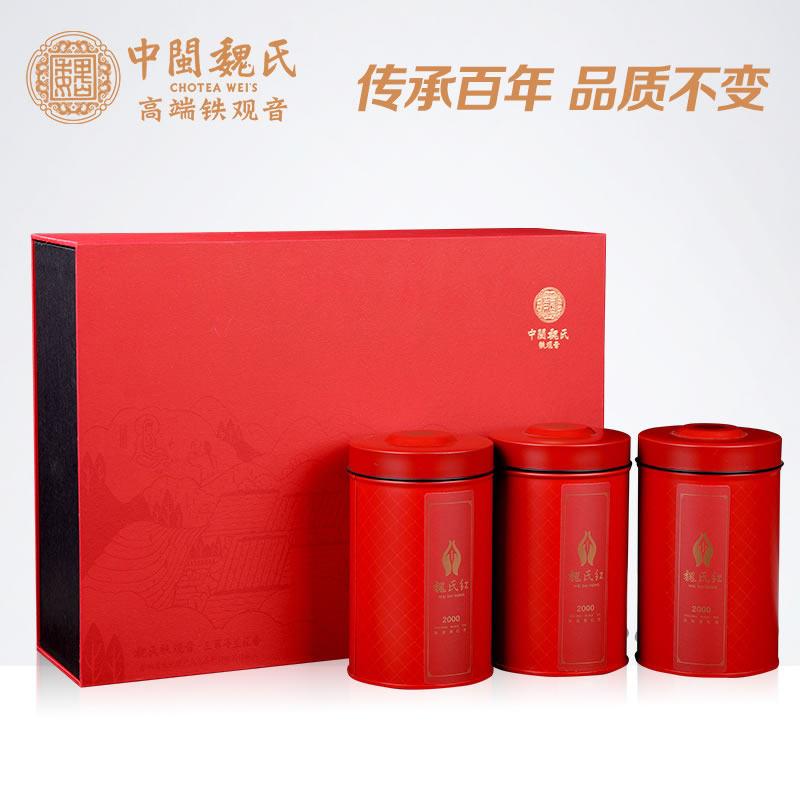 中闽魏氏高端铁观音品牌魏氏红2000红茶礼盒新旧包装更替中