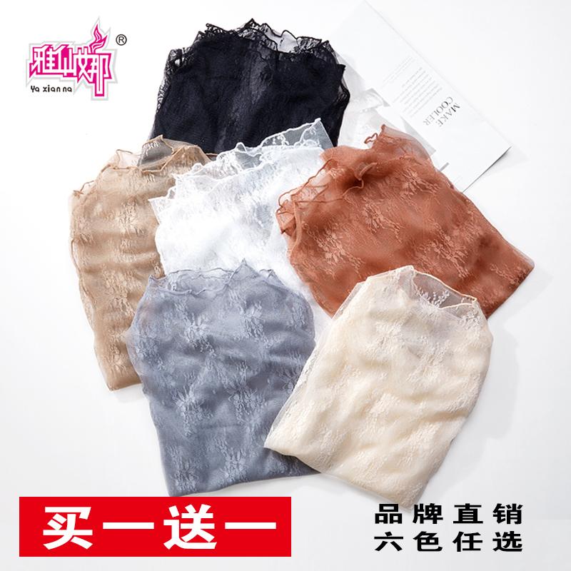 蕾丝打底衫女长袖2018新款秋冬季性感透视网纱内搭超仙上衣女小衫