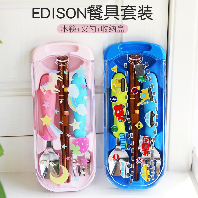 日本爱迪生妈妈儿童训练筷子叉勺不锈钢宝宝吃饭勺子叉子餐具套装