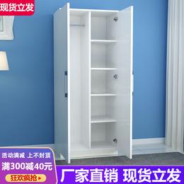 衣柜实木现代简约家用卧室小户型木质柜子出租房组装儿童简易衣橱