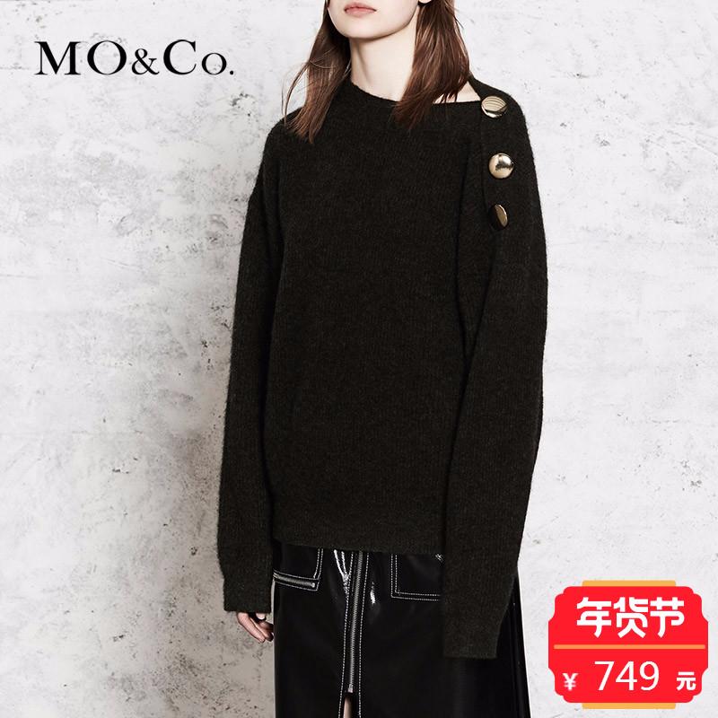 MOCO秋冬套头长袖宽松毛衣女毛针织衫纯色MA173SWT322 摩安珂