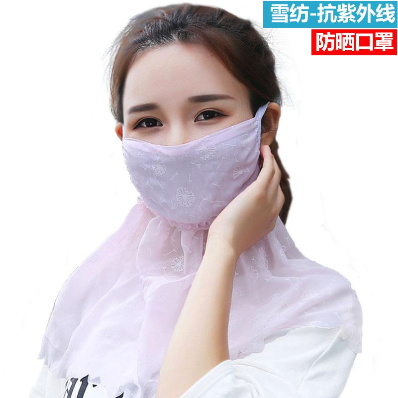 防晒口罩女夏防紫外线护颈遮脸脖子透气薄款夏季夏天正品防尘面纱