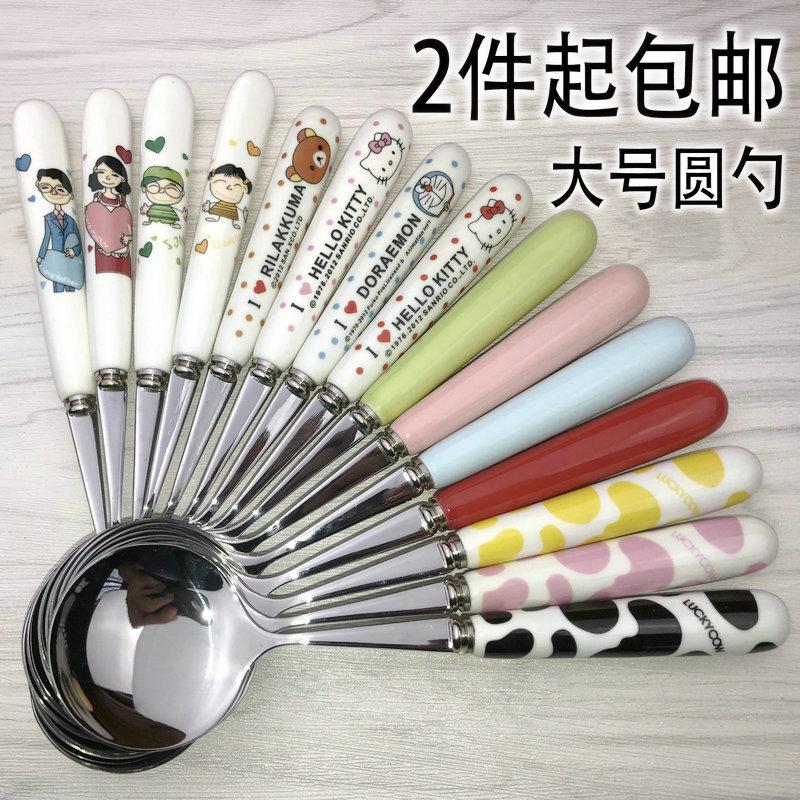 韩式大号陶瓷手柄不锈钢圆勺子可爱创意成人学生儿童吃饭汤勺调羹
